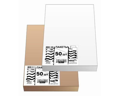 Пакет почтовый Businesspack С4 из офсетной бумаги стрип 229х324 мм 120 г/кв.м 50 штук в упаковке - (128725К)