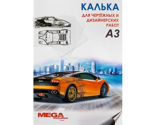 Калька Mega Engineer А3 40 г/кв.м 40 листов - (330304К)