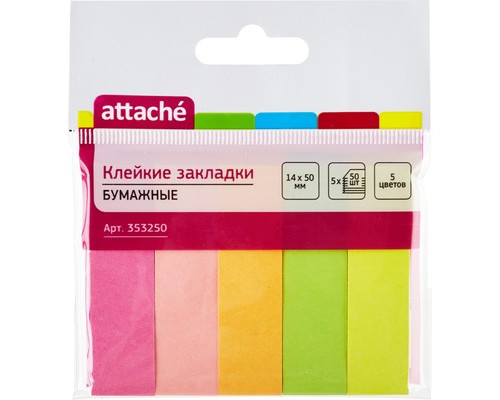 Закладки клейкие Attache бумажные 5 цветов по 50 листов 14х50 мм - (353250К)
