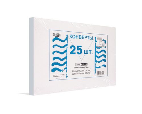 Конверт почтовый ForPost C4 229x324 мм Куда-Кому белый удаляемая лента 25 штук в упаковке - (76319К)