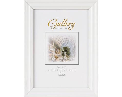 Фоторамка Gallery 13х18 640261-5 (12) белый