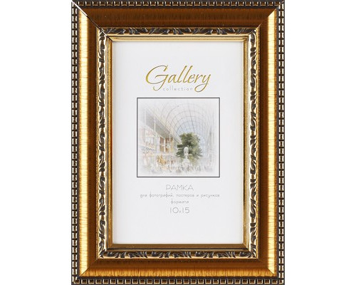 Фоторамка Gallery 10х15 644813-4 (12) Золото