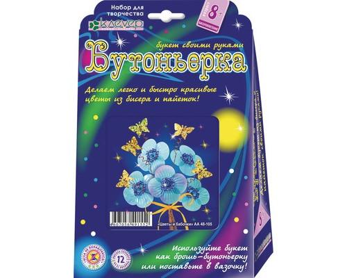 Набор для творчества изготовление букета из пайеток Цветы и бабочки ,АА 48-