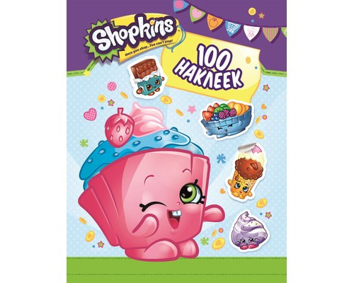 Наклейки Shopkins, 100 наклеек (розовая), 31649