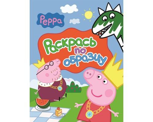 Раскраска Свинка Пеппа.23773