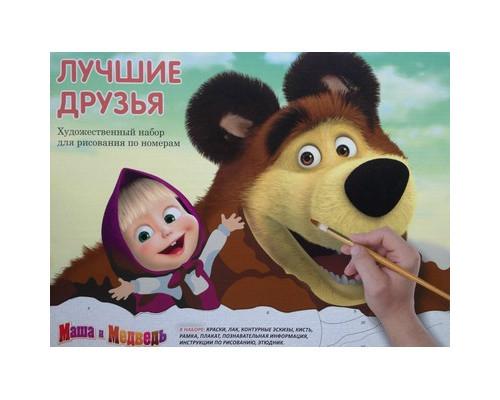 Набор для творчества картина по номерам Лучшие друзья , МК 147-01