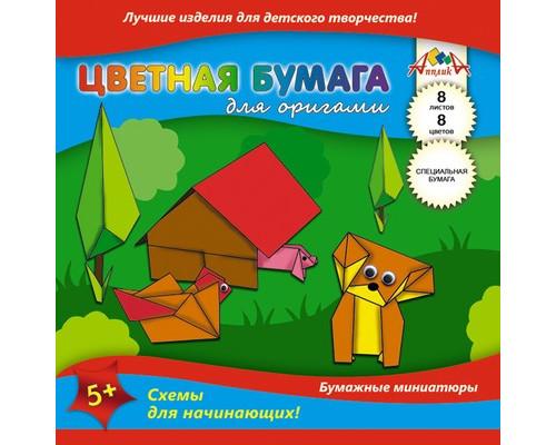 Набор для творчества 8цв,8л,А5,оригами,апплика,С0263-01/02/03/04