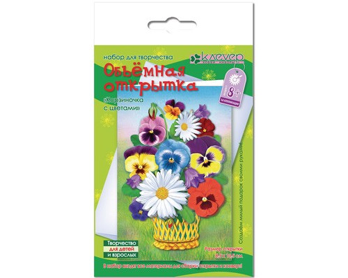 Набор для творчества изготовление открытки Корзиночка с цветами ,АБ 23-803