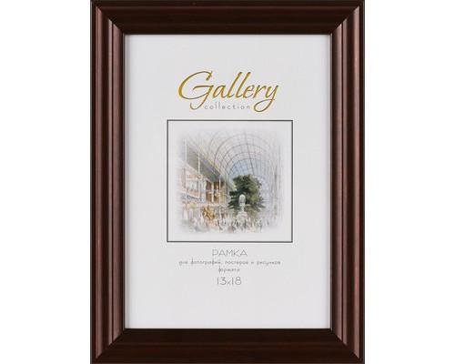 Фоторамка Gallery 13х18 640246-5 (12) коричневая