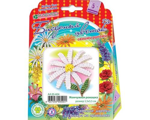 Плетение из бисера набор для изгот.цветка Жемчужная ромашка, АА 05-604
