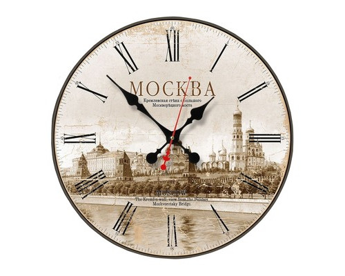 Часы 443 Москва