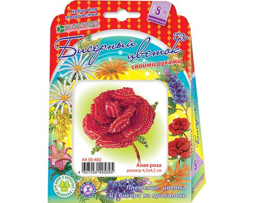 Плетение из бисера набор для изготовления цветка Алая роза, АА 05-602