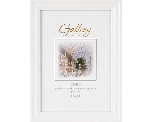 Фоторамка Gallery 15х21 640261-6 (12) белый