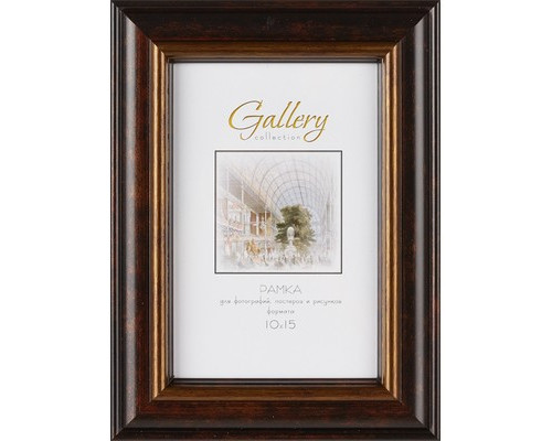 Фоторамка Gallery 10х15 649192-4 (12) черный с патиной+бронза