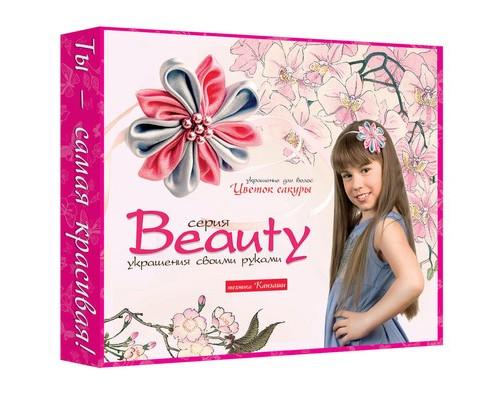 Набор для шитья заколка д/волос Цветок Сакуры УВ1716