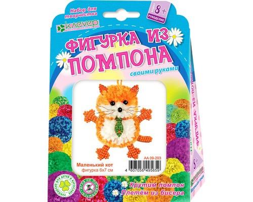 Набор для творчества для изгот.брелока Маленький кот(пряжа,бисер),АА 09-203