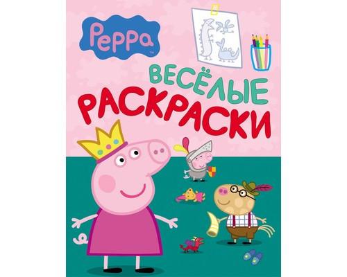 Раскраска Свинка Пеппа. 24007