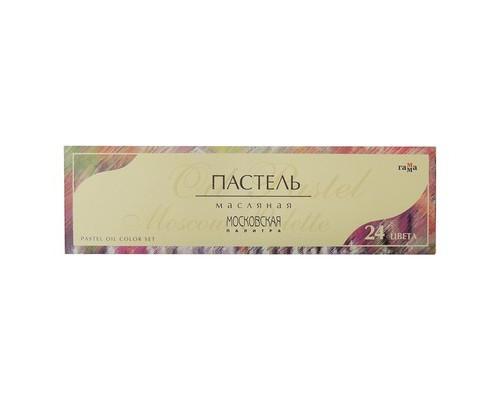 Пастель масляная Гамма Московская палитра 24 цв 0.60.K024.000