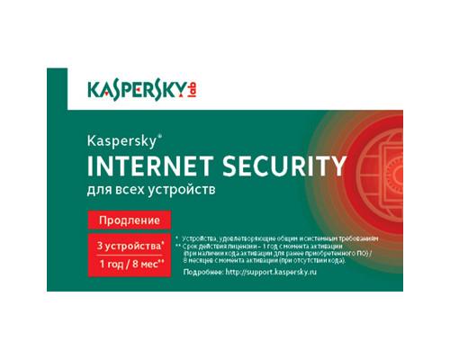 Антивирус Kaspersky Internet Security на 3 ПК карта - (332952К)