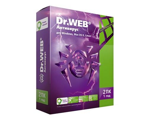 Антивирус Dr.Web на 2 ПК коробка - (232847К)