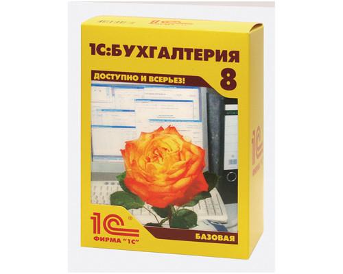 1C:Бухгалтерия 8 Базовая версия - (122728К)