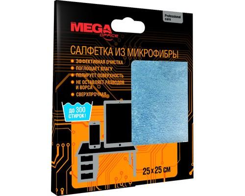 Салфетка ProМEGA Оffice из микрофибры 25x25 см - (455381К)