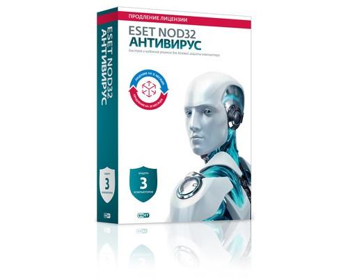 Антивирус ESET NOD32 на 3 ПК коробка - (626980К)