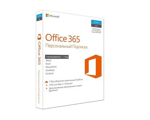 Microsoft Office 365 персональный - (387742К)