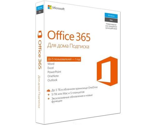 Microsoft Office 365 для дома - (306044К)