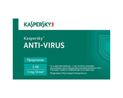 Антивирус Kaspersky Anti-Virus на 2 ПК карта - (332946К)