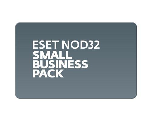 Антивирус ESET NOD32 Small Business Pack на 5 ПК карта - (653691К)