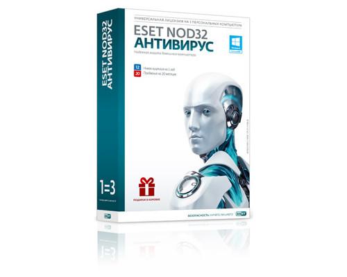 Антивирус ESET NOD32 + Bonus 3 ПК / 1 год - (268110К)