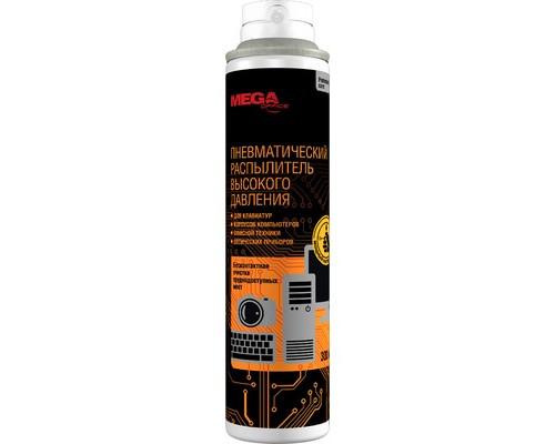 Пневматический распылитель ProMega Professional 300 мл - (451876К)