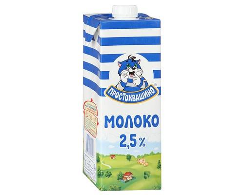 Молоко Простоквашино ультрапастеризованное 2.5% 950 мл - (333706К)