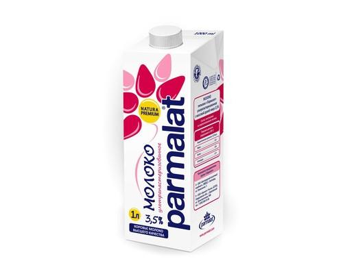 Молоко Parmalat ультрапастеризованное 3.5% 1 л - (268165К)