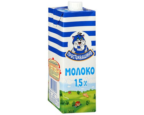 Молоко Простоквашино ультрапастеризованное 1,5% 950 мл - (623647К)