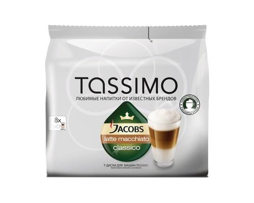 Капсулы для кофемашин Tassimo Latte Macchiato 16 штук в упаковке - (330481К)