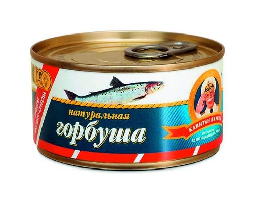 Горбуша Капитан Вкусов 185 г - (446061К)