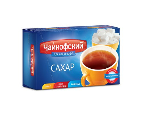 Сахар-рафинад Чайкофский 1 кг - (486038К)