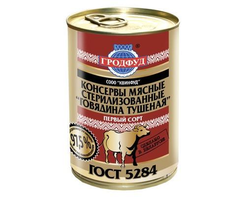 Тушенка Гродфуд из говядины 338 г - (378184К)