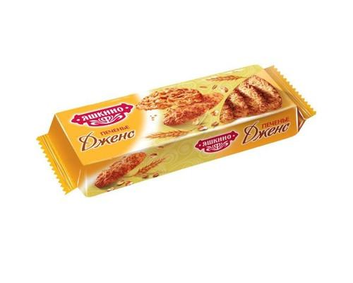 Печенье сдобное Дженс 180 г - (450212К)