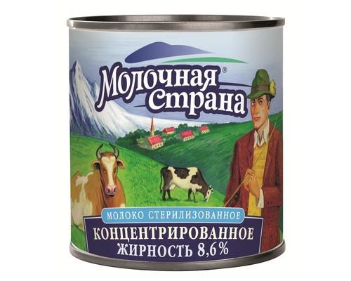 Молоко концентрированное Молочная страна стерилизованное 8.6% 320 г - (447110К)