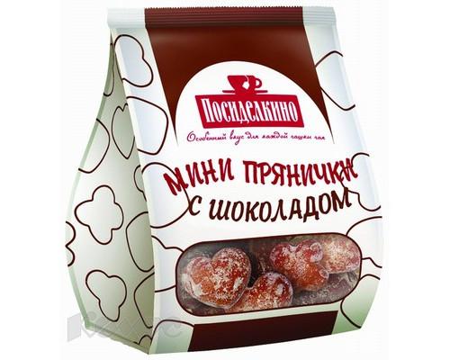 Пряники Посиделкино Классические мини шоколадные 300 г - (331288К)
