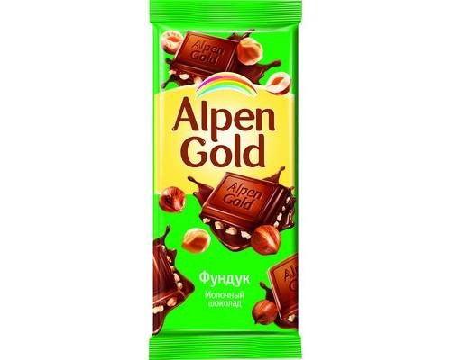 Шоколад Alpen Gold молочный с фундуком 90 г - (310127К)
