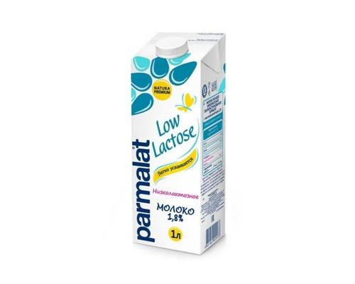 Молоко Parmalat низколактозное ультрапастеризованное 1.8% 1 л - (486624К)
