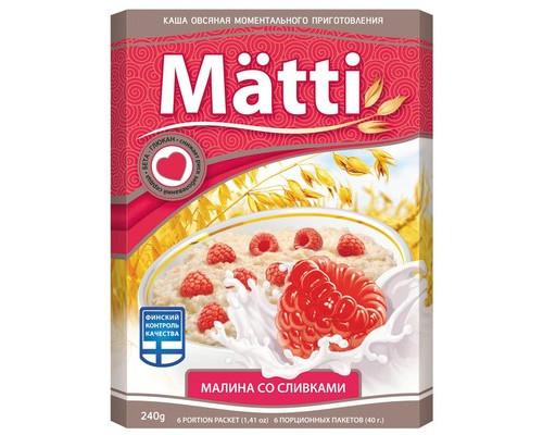 Каша Matti овсяная малина со сливками 6 штук по 40 г - (421011К)