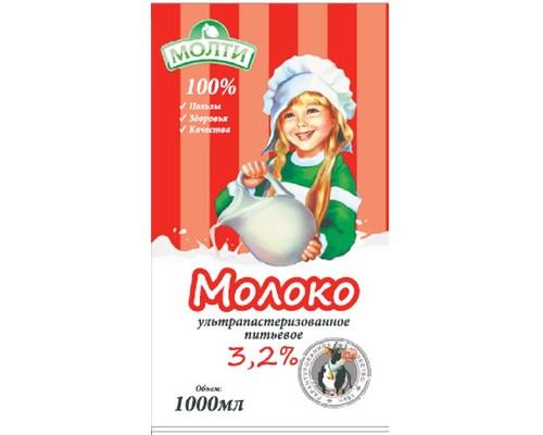 Молоко Молти ультрапастеризованное 3.2% 1 л для детей старше 3 лет - (683653К)