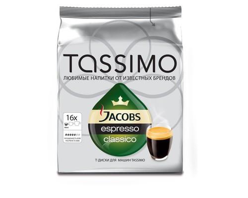 Капсулы для кофемашин Tassimo Espresso 16 штук в упаковке - (330478К)