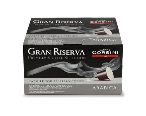 Капсулы для кофемашин Caffe Corsini Arabica 10 штук в упаковке - (666349К)