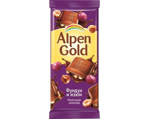 Шоколад Alpen Gold молочный с фундуком и изюмом 90 г - (310126К)